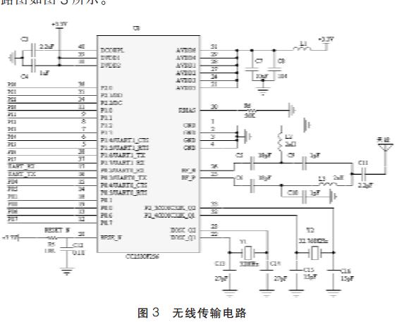 应力传感器采用电阻应变片式传感器,设置在主梁跨中上盖板上表面中间